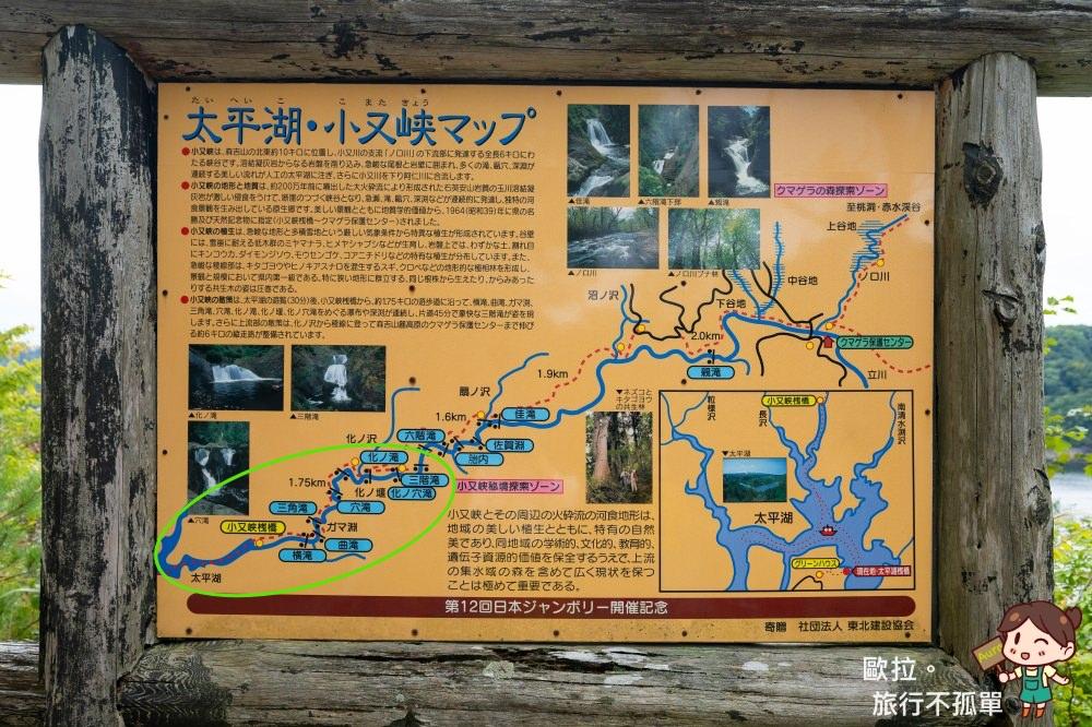秋田最後秘境小又峽太平湖遊覽船