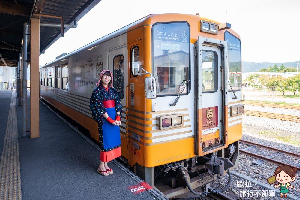 由利高原鐵道矢島站玩具列車