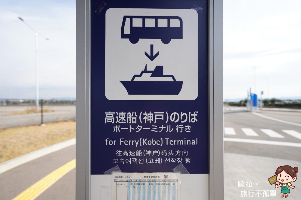 關西機場神戶高速船第二航廈時間表