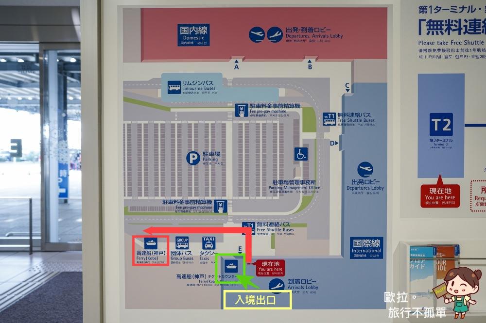 關西機場神戶高速船第二航廈位置