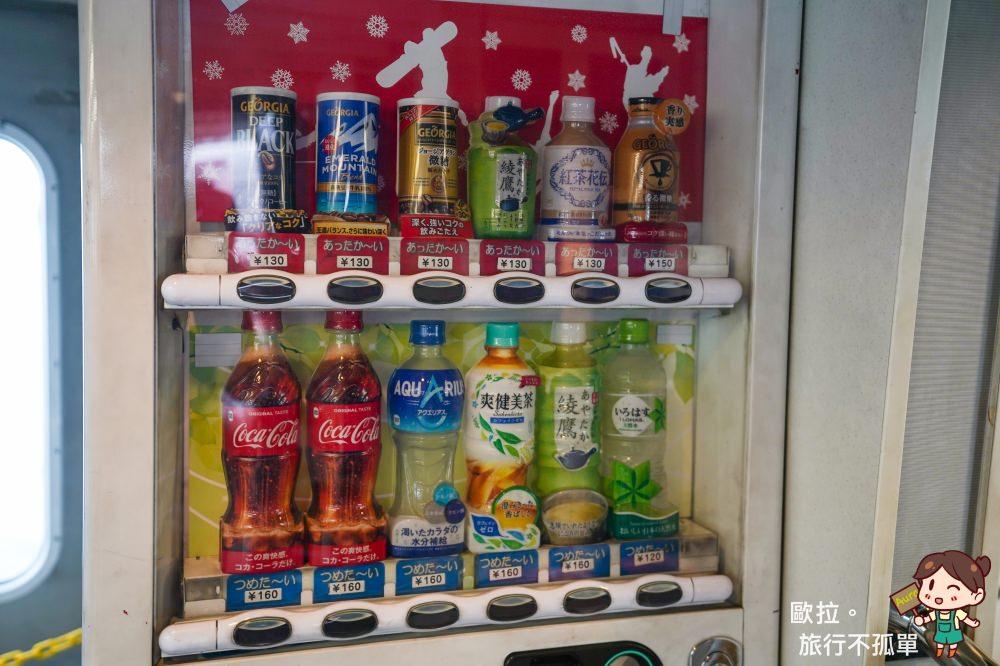 關西機場神戶高速船販賣機