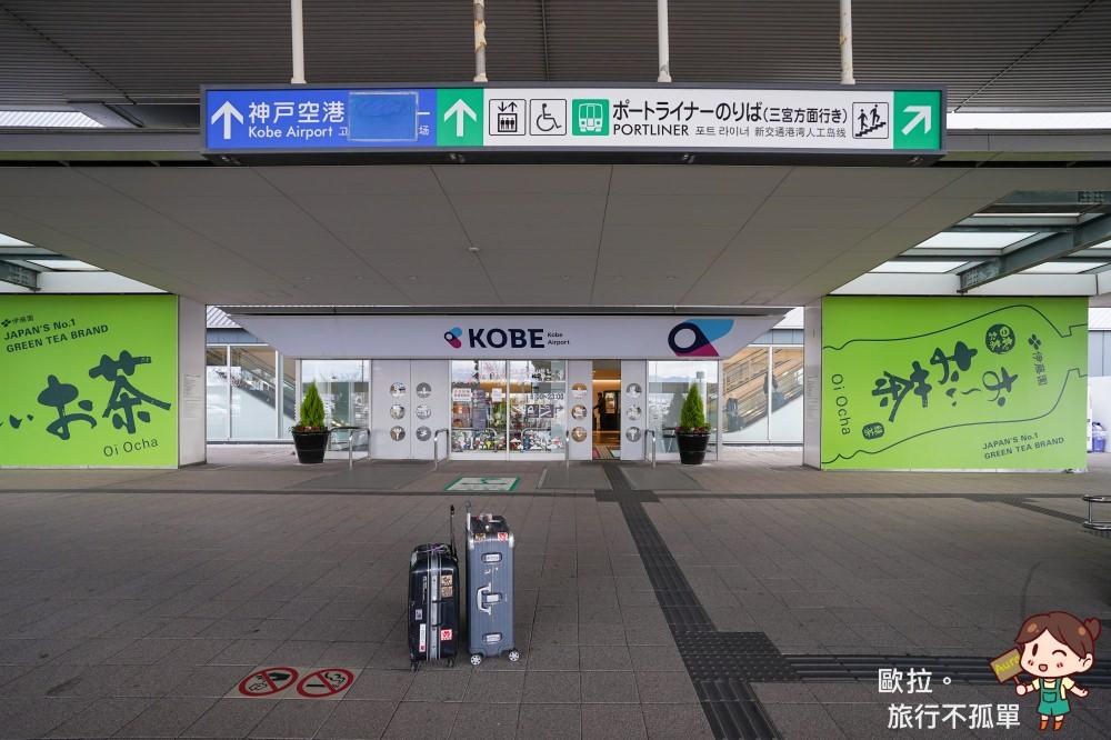 關西機場神戶高速船神戶機場電車