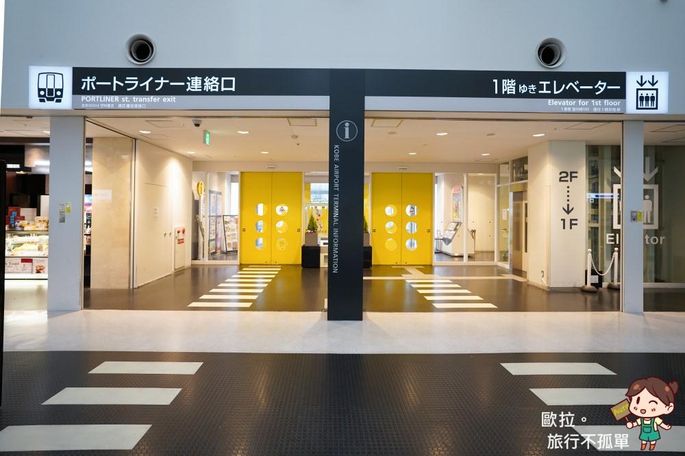 關西機場神戶高速船神戶機場電車連通道