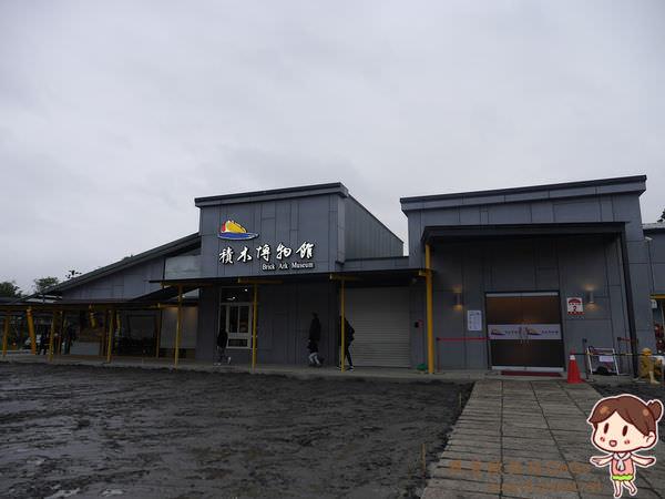 P9570369.jpg