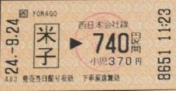 2014-02-19_015502