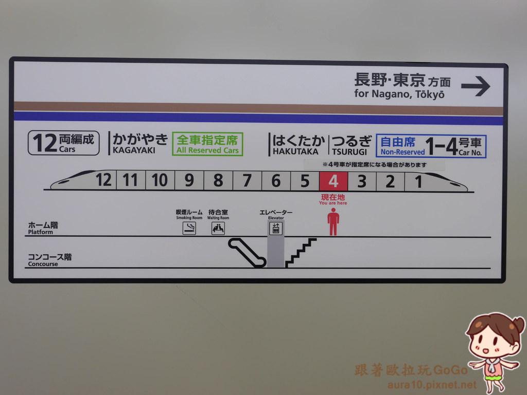 P9470595.jpg