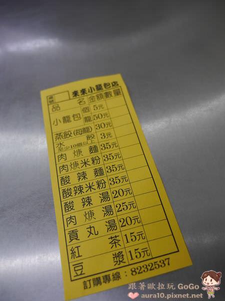 P1660584.JPG