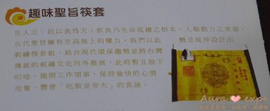 2013-11-26_001548.JPG