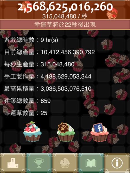 5. 統計.png