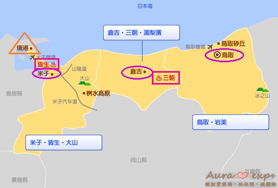 map_tottori.png