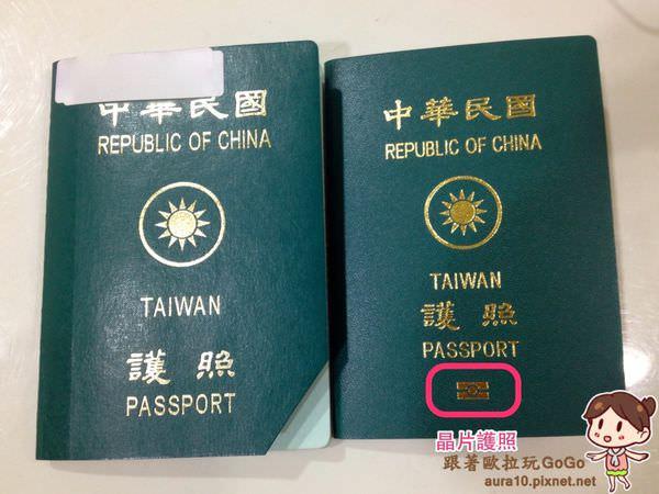 護照.jpg
