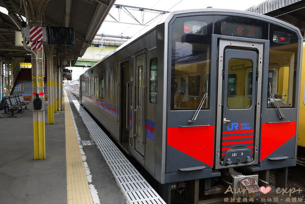 P1250516.JPG