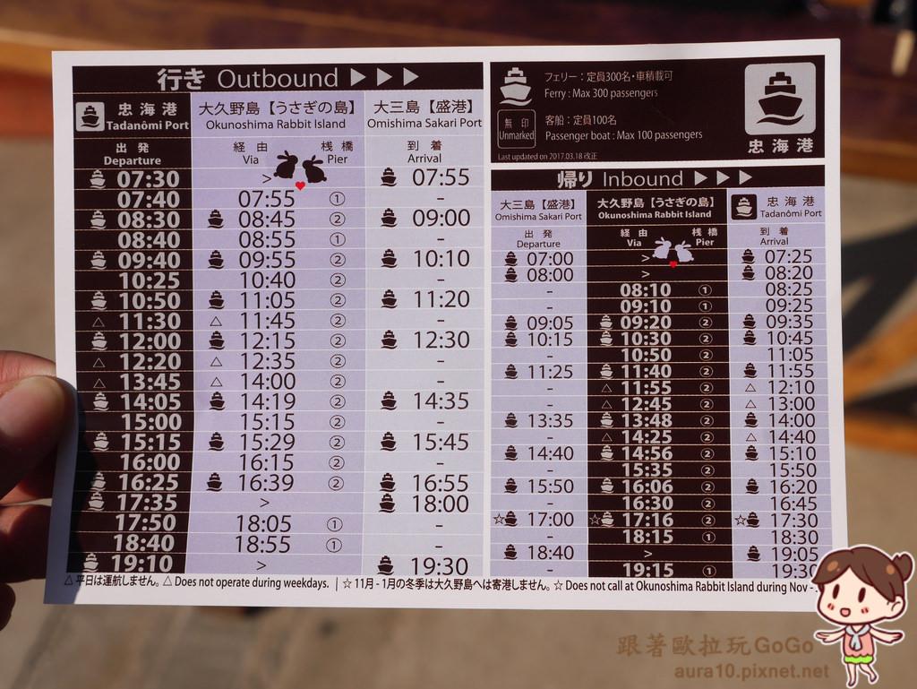 P9940806.jpg